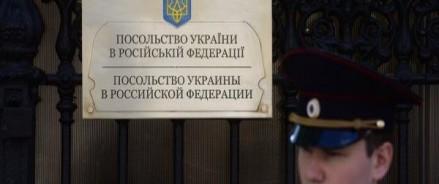 Ответ Правому Сектору: яичная атака на украинское посольство