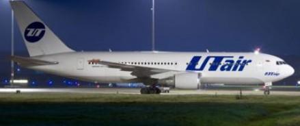 Самолёт UTair всё-таки вернул русских туристов Родине