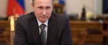Президент дал свое благословение на строительство «Волшебного мира России» (видео)
