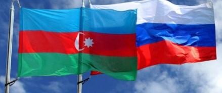 Перспективы развития российского и азербайджанского бизнеса обсудили в Баку