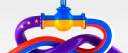 Действия Киева вынуждает «Газпром» впасть в раздумье об отказе от транзита по Украине