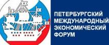 ПМЭФ 2016: Россия – Индия: новый этап экономического партнерства
