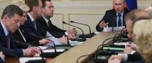 Правительству поручено подготовить нормативно-правовую базу, которая отменит ограничения по всем направлениям сотрудничества с Турцией