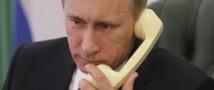 Телефонный разговор удовлетворил лидеров обоих государств