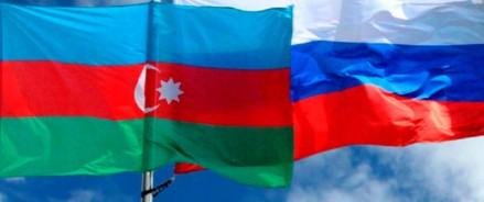 В России и Азербайджане все больше внимания уделяется развитию мультикультурализма