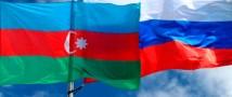 Россия-Азербайджан: культурное сотрудничество на подъеме