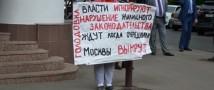 Две недели голодовки очередников Москвы