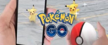 Депутатов Госдумы обеспокоило появление в нашей стране игры Pokemon Go