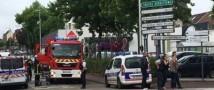 Террористы во французской церкви перерезали горло священнику
