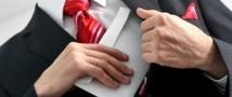 Контроль за доходами госслужащих сохранится и после их ухода со службы