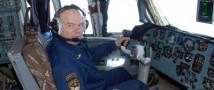 Найдены тела всех десяти членов экипажа Ил-76