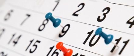 Москва проведет презентацию событийного календаря на 2017-2018 гг.