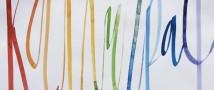 Первый Московский городской вернисаж молодых художников на фестивале «Московское варенье. Дары природы»