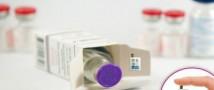 Компания, выпускающая контейнеры для анализов, не согласна с тем, что их продукцию ВАДА так низко оценило