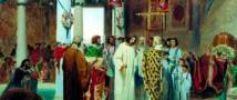 Владимир Красно Солнышко и Крещение Руси в исторических материалах Президентской библиотеки