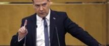 Дмитрий Медведев сожалеет, что санкции, приносящие 100 миллиардов убытка Европе, не отрезвляют ее
