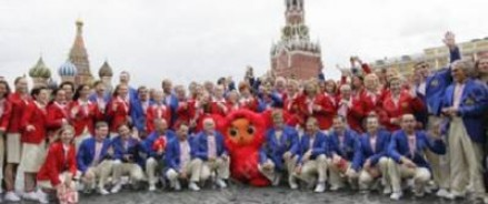 Спортсмены едут в Рио