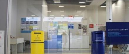 Как скажется безопасность пересылки на почтовых тарифах