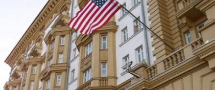 Двое дипломатов из США принудительно вернулись на родину