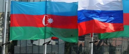 Развитие страхования обеспечит рост инвестиционной привлекательности России и Азербайджана