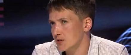 Савченко – уникальный случай и ее необходимо охранять