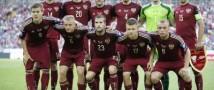 Свыше полумиллиона человек оставили свои подписи под петицией о расформировании сборной по футболу