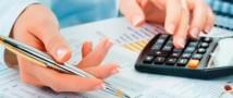 Справка об отсутствии задолженности по кредиту