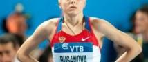Степанова провалила квалификационный забег