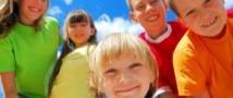 Обязательное страхование детей на время отдыха
