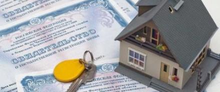 Свидетельства о правах на недвижимость отменят