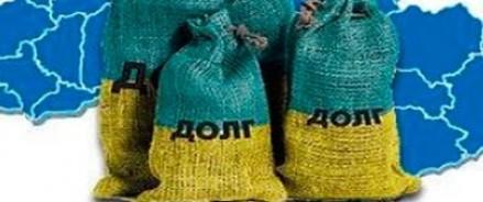 Киев приводит аргументы, которые позволят не выплачивать долг России