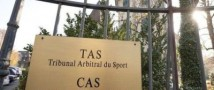 Спортивный арбитражный суд CAS вспомнил, что на спортсменов тоже распространяется презумпция невиновности