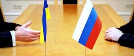 Оказывается, у Украины нет намерения разрывать дипломатические отношения с Российской Федерацией