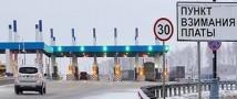 Перспективы развития федеральной программы развития сети платных автодорог