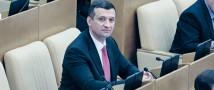 Россия и Азербайджан вместе охраняют природные богатства