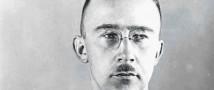 В Подольском архиве обнаружены раннее неизвестные дневники Гиммлера