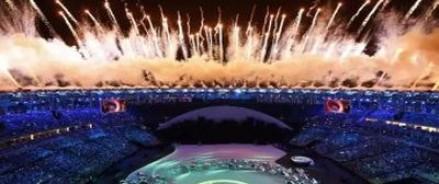 Погас огонь XXXI летних Олимпийских игр в Бразилии