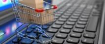 Продавцы техники на российском рынке требуют ввести налог на зарубежную интернет-торговлю