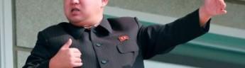Лидер КНДР распорядился казнить публично двух высокопоставленных чиновников