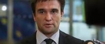 Украина не видит целесообразности в приезде очередного посла Российской Федерации в Киев