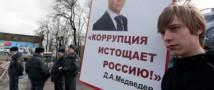 По отчетам Генпрокуратуры можно составить рейтинг коррумпированности по России