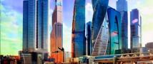Объем первичного предложения апартаментов ММДЦ «Москва Сити» увеличился на 80%
