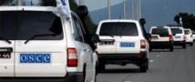 Украина потребовала, чтобы российский МИД обеспечил доступ сотрудникам ОБСЕ на территорию Крыма