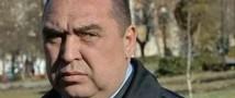 Совершена попытка взорвать машину главы Луганской народной республики Плотницкого