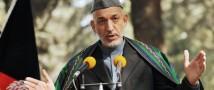 Кабул решил просить у Москвы безвозмездную поддержку новейшим вооружением