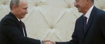Совместные экономические проекты стали предметом обсуждения руководителей  России и Азербайджана