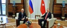 Двухчасовые переговоры между Путиным и Эрдоганом завершились обоюдным согласием