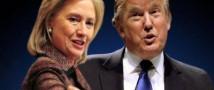 Американцы недовольны кандидатами на предстоящих выборах