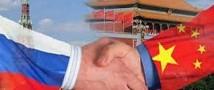 Госдума рассматривает проект антитеррористического соглашения с Китаем