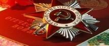 Правительство Москвы увеличило сумму разовых выплат ветеранам Великой Отечественной